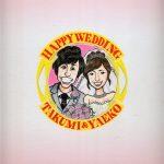ブライダル・結婚祝い