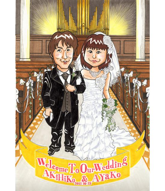 結婚式・ウェディング・ブライダル